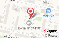 Схема проезда до компании Сбербанк в Загорянском