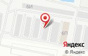 Автосервис ПрогрессАвто в Череповце - Северное шоссе: услуги, отзывы, официальный сайт, карта проезда