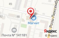 Схема проезда до компании Сухуми в Загорянском
