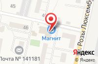 Схема проезда до компании Ателье по ремонту и пошиву одежды в Загорянском