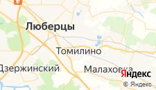 Отели города Томилино на карте