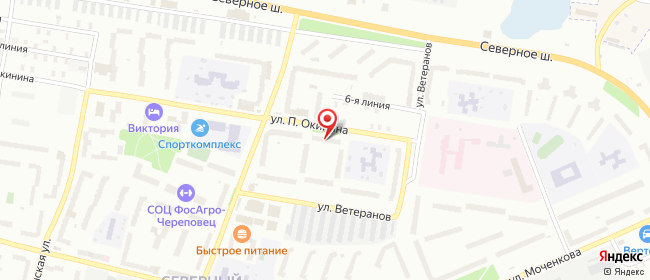Карта расположения пункта доставки Череповец Партизана Окинина в городе Череповец