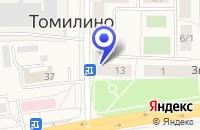 Схема проезда до компании СЕРВИСНАЯ ФИРМА ВАСИЛЬКИ в Томилино