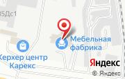 Автосервис Вертикаль Авто в Череповце - проспект Победы, 85: услуги, отзывы, официальный сайт, карта проезда
