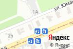 Схема проезда до компании Отделение связи №41 в Донецке