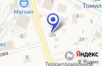 Схема проезда до компании РЕДАКЦИЯ ГАЗЕТЫ ТОМИЛИНСКАЯ НОВЬ в Томилино