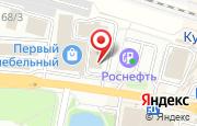 Автосервис Нефто-сервис в Железнодорожном - Центральная улица, 44а: услуги, отзывы, официальный сайт, карта проезда