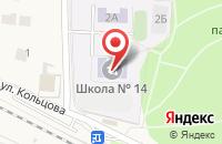 Схема проезда до компании Столички в Лесном