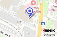 Схема проезда до компании ТОТАЛ-ГАЗ в Москве