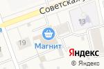Схема проезда до компании Банк Воронеж в Михнево