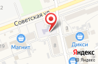 Схема проезда до компании Михневский районный детско-юношеский центр в Михнево