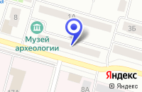 Схема проезда до компании МУЗЕЙ АРХЕОЛОГИИ в Череповце