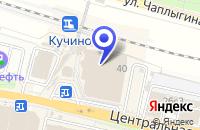 Схема проезда до компании ТЦ ЭДЕЛЬВЕЙС в Железнодорожном