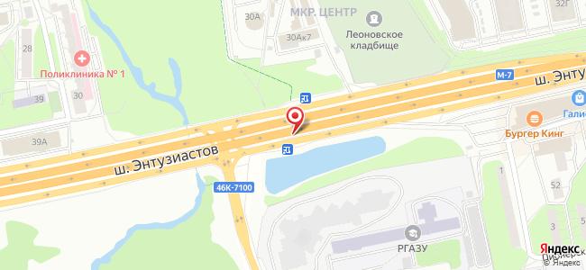 РГАЗУ (Энтузиастов шоссе)