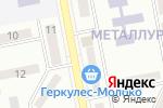 Схема проезда до компании Металлург в Макеевке
