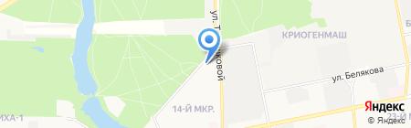 Бюро переводов на ул. Терешковой на карте Балашихи