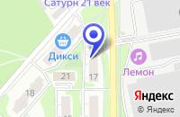Схема проезда до компании АЗС САТУРН-21 ВЕК в Балашихе