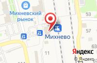 Схема проезда до компании Михнево в Михнево