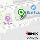 Местоположение компании ДизельМаг