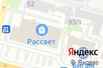 Схема проезда до компании МегаФон в Череповце