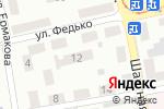 Схема проезда до компании Снежок в Донецке