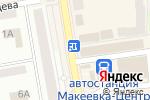 Схема проезда до компании Пассаж в Макеевке