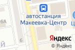 Схема проезда до компании Гарант Групп в Макеевке