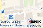 Схема проезда до компании Студия татуажа в Макеевке