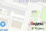Схема проезда до компании Автомойка в Череповце