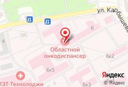 Московский областной онкологический диспансер в Балашихе - улица Карбышева, д. 6: запись на МРТ, стоимость услуг, отзывы