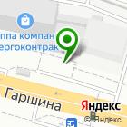 Местоположение компании Автолюб