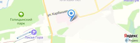 Московский областной онкологический диспансер на карте Балашихи