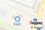 Схема проезда до компании Связной в Балашихе