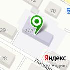 Местоположение компании Детский сад №19, Родничок