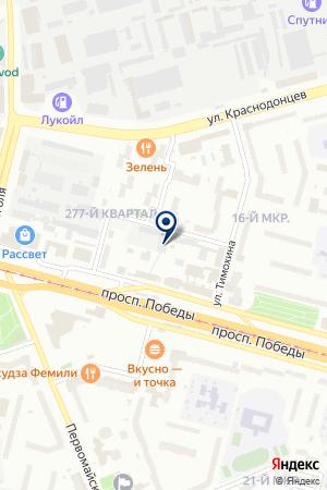 КАНЦЕЛЯРСКИЙ МАГАЗИН КЕНТАВР на карте Череповца
