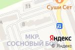 Схема проезда до компании Краса люкс в Октябрьском