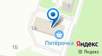 Компания КБ Кубань кредит на карте