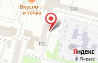 Схема проезда до компании Сияние в Череповце