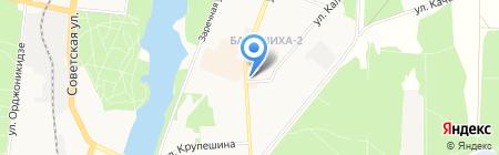 Магазин бытовой химии на карте Балашихи