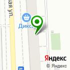 Местоположение компании Амати