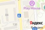 Схема проезда до компании Центральный в Макеевке