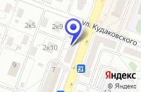 Схема проезда до компании ЦЕНТР ИСКУССТВ И РЕМЕСЕЛ в Балашихе