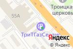 Схема проезда до компании Астрапласт в Октябрьском