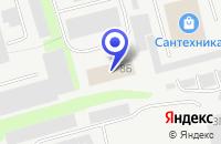 Схема проезда до компании ТФ ПРИНЦ в Череповце