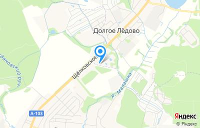 Местоположение на карте пункта техосмотра по адресу Московская обл, г Щёлково, д Долгое Ледово, ул Центральная, стр 33