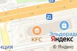 Схема проезда до компании Магазин цветов в Балашихе
