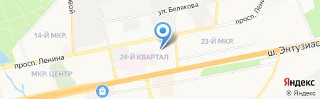 Gorodsprav на карте Балашихи