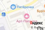 Схема проезда до компании Авто-Онлайн в Октябрьском