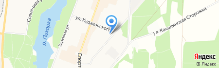 Кафе на ул. Калинина на карте Балашихи