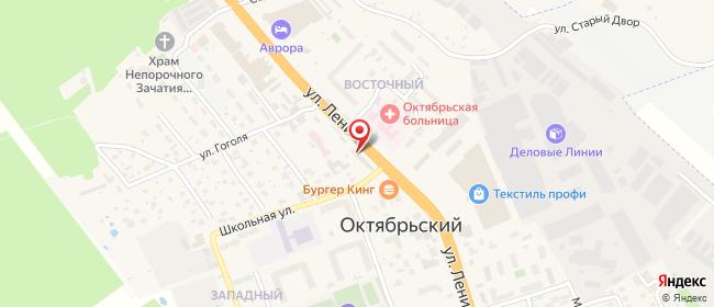 Карта расположения пункта доставки Октябрьский Ленина в городе Октябрьский